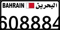 608884