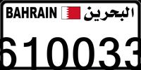 610033