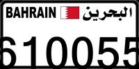 610055