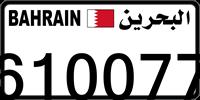 610077