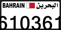 610361