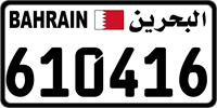 610416
