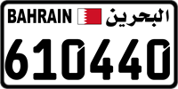 610440