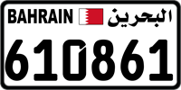 610861