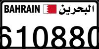 610880
