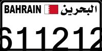 611212