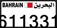 611331