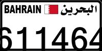 611464