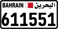 611551