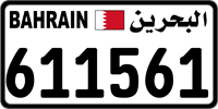 611561