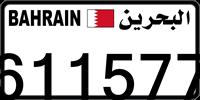 611577