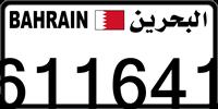 611641