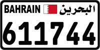 611744