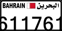 611761