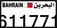 611771