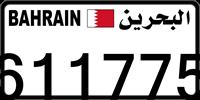 611775