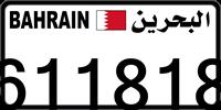 611818