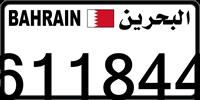 611844