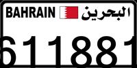 611881