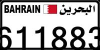 611883