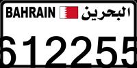 612255