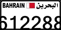 612288