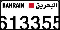 613355