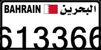 613366