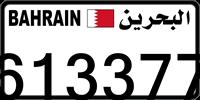 613377