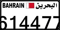 614477