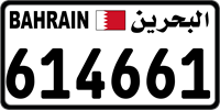 614661