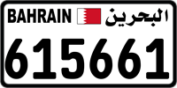615661