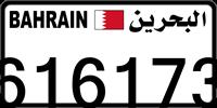 616173