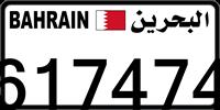 617474