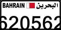 620562