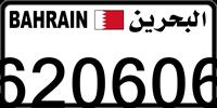 620606