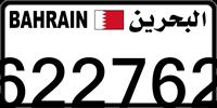622762
