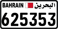625353