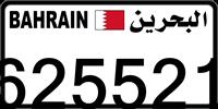 625521