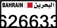 626633