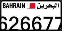 626677