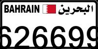 626699