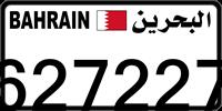 627227