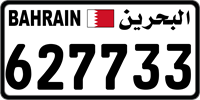 627733
