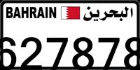 627878
