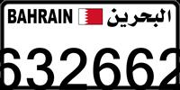 632662