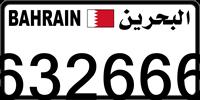 632666
