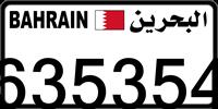635354