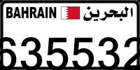 635532