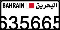 635665